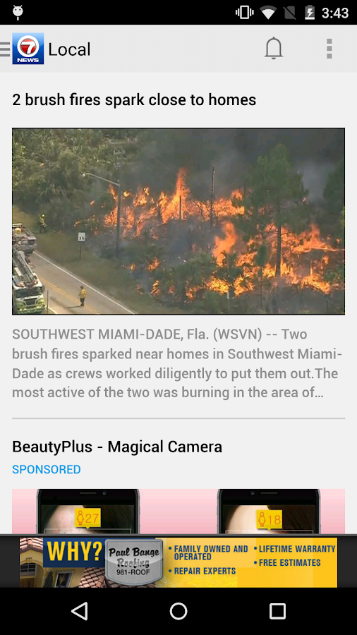 WSVN - 7 News Miami- screenshot