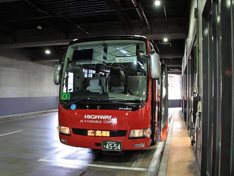 JR九州バス「広福ライナー」 4554 博多バスターミナル