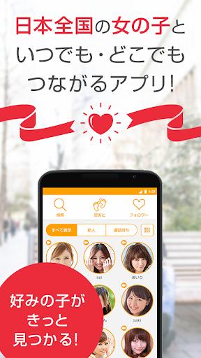 jamboで素敵な出会いがみつかる 無料SNSアプリ