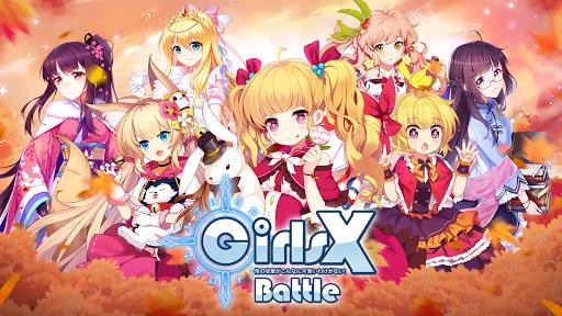 Girls X Battleuff1aGXB_Global captures d'u00e9cran 1