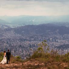 Wedding photographer Miguel angel Martínez (mamfotografo). Photo of 14.02.2017
