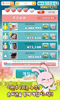 Screenshot of 애니팡 for Kakao