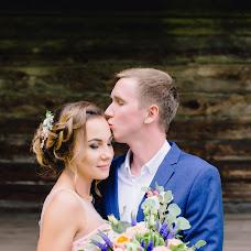 Wedding photographer Natalya Smolnikova (bysmophoto). Photo of 16.03.2018