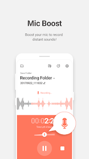 GOM Recorder - Voice and Sound Recorder Screenshot