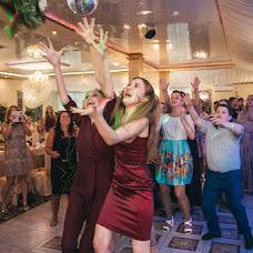 Wedding photographer Aleksey Krupilov (Fantomasster). Photo of 03.12.2017