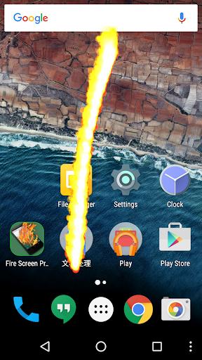 Fire Screen - Prank