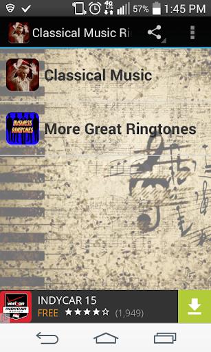 クラシック音楽着メロ