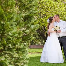 Wedding photographer Aleksandr Kochergin (megovolt). Photo of 30.04.2014