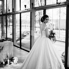 Wedding photographer Ekaterina Kolomarova (katesalat). Photo of 13.11.2017
