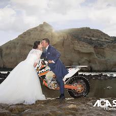 Svatební fotograf Antonio Castillo caballe (acastillo). Fotografie z 15.05.2019