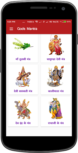 All Gods Mantra in Hindi App Report on Mobile Action - App