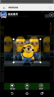 FIISER APP SEARCH- screenshot thumbnail
