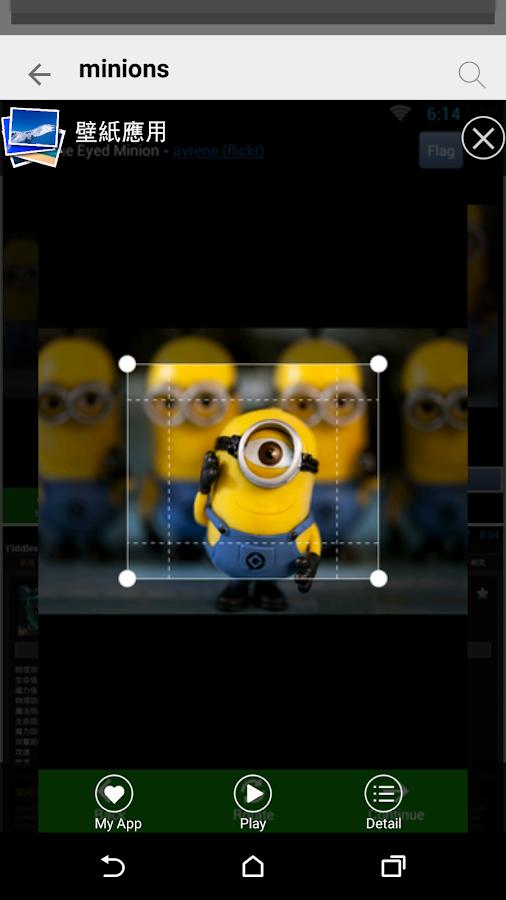 FIISER APP SEARCH- screenshot