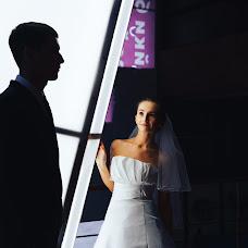Wedding photographer Andrey Yusenkov (Yusenkov). Photo of 26.10.2018