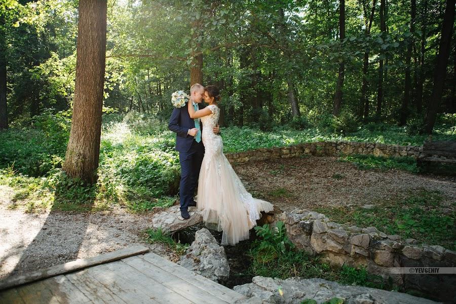 Wedding photographer Evgeniy Gromov (Yevgeniysoul). Photo of 13.09.2018