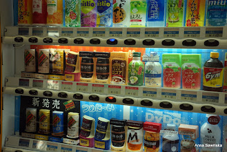 Photo: Vending machines with drinks everywhere - instead of small convenient shops so popular in Korea.