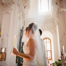 Wedding photographer Lyudmila Sulima (Lyuda09). Photo of 06.11.2014