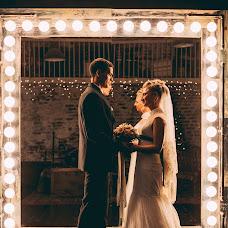 Wedding photographer Tatyana Dukhonina (Tanusha33). Photo of 14.12.2015