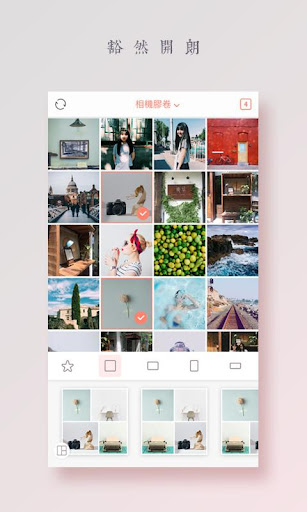 玩免費攝影APP|下載拼圖醬-相機360出品 app不用錢|硬是要APP