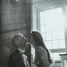 Wedding photographer Svetlana Mashevskaya (mashevskaya). Photo of 21.04.2018