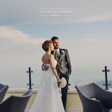 Fotografo di matrimoni Lab Trecentouno (Lab301). Foto del 31.07.2016