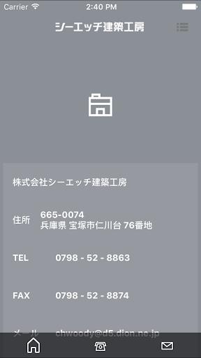 u5175u5eabu770cu5b9du585au3067u81eau7136u7d20u6750u306eu6ce8u6587u4f4fu5b85u30fbu30eau30ceu30d9u30fcu30b7u30e7u30f3u306fuff23uff28u5efau7bc9u5de5u623f 3.3.0 Windows u7528 3