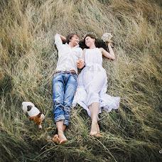 Wedding photographer Irina Alifer (IrinaAlifer). Photo of 28.09.2015
