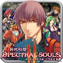 RPG Spectral Souls スペクトラルソウルズ icon