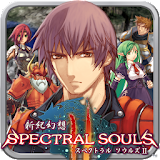 RPG Spectral Souls スペクトラルソウルズ Apk Download Free for PC, smart TV