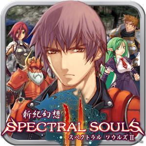RPG Spectral Souls スペクトラルソウルズ