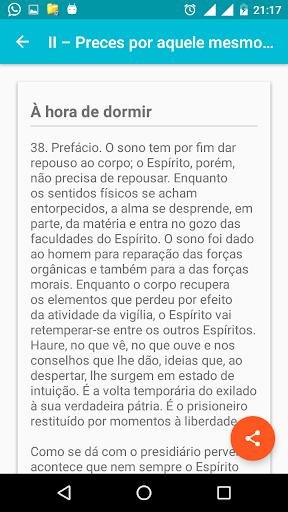書籍必備免費app推薦|Preces Espíritas線上免付費app下載|3C達人阿輝的APP