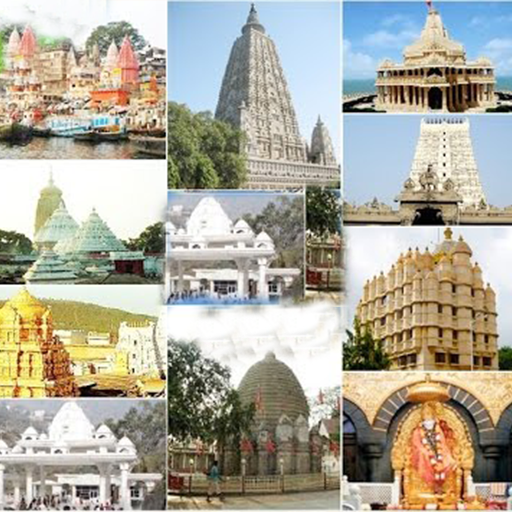 प्रसिद्ध मंदिर-Famous Temples Android APK Download Free By HindiTreading Apps