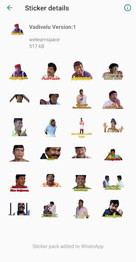 tamilstickersforwhatsapp screenshot 2
