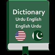 English Urdu Dictionary Pro