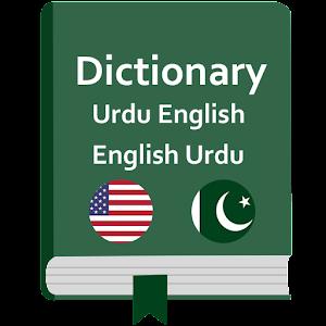 English Urdu Dictionary Pro APK Cracked Download