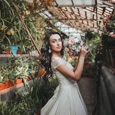 Wedding photographer Anna Tracevskaya (annatratsevskay). Photo of 14.04.2017
