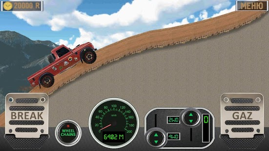 Rover Joe Hill Rally Screenshot