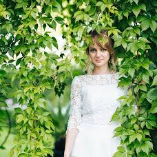Wedding photographer Eva Isaeva (EvaIsaeva). Photo of 24.09.2016