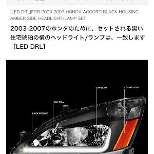 インスパイア UC1 DBA-UC1 アバンツァーレのカスタム事例画像 とまとさんの2018年11月15日00:53の投稿