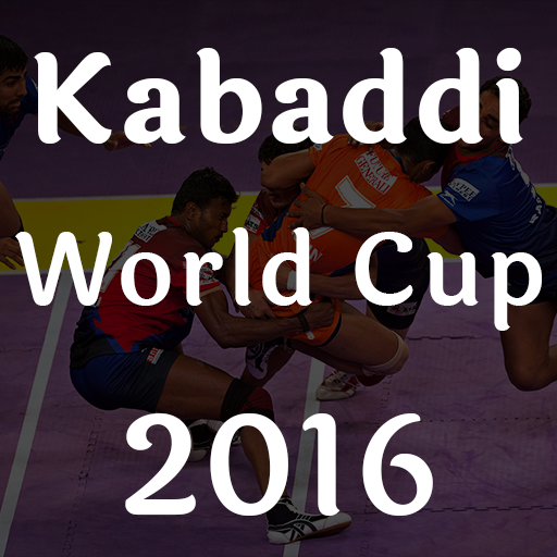 Kabaddi World Cup 2016 New 運動 App LOGO-硬是要APP