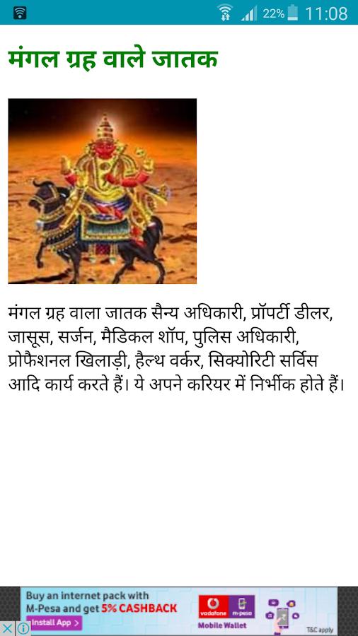 sito di incontri Malappuram