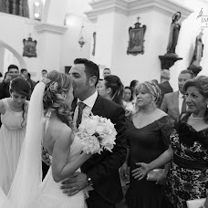 Wedding photographer JUAN MARTIN RESTITUTO (jmrfotografia). Photo of 07.06.2016