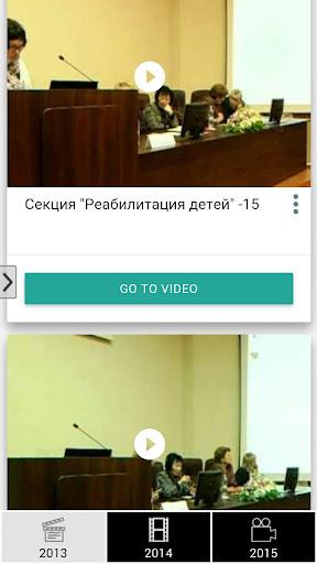 Конференция ReaProf 2013-2015