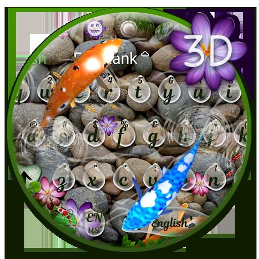 3D Lively Koi Fish Keyboard Theme