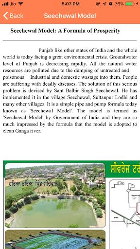 Parkash Purab 550 36.0 screenshots 7