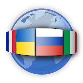 Countries Of The World - Quiz Game And Learning Android APK Download Free By Active Mobile Applications, LLC