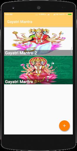 Gayatri Mantra Meditations ss1