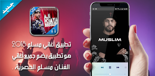 LAMNAWAR ASMAA 2013 MP3 MUSIC TÉLÉCHARGER