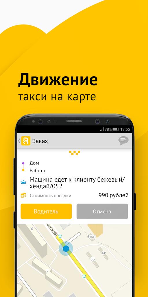 программы android apk