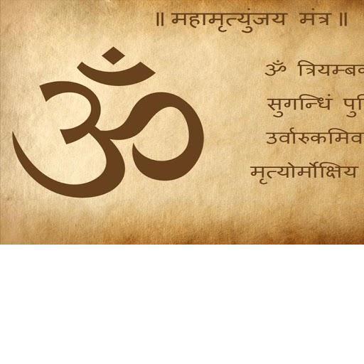 Mahamrityunjaya Mantra 108